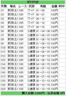 10R.JPG